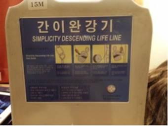 korea1-1483173758.jpg