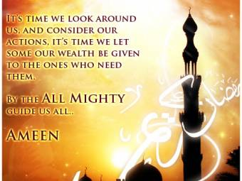 ramadan-kareem-9-1373303271.jpg