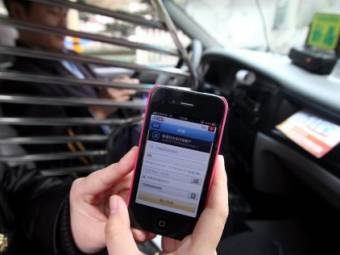 taxi-phone-1373738214.jpg